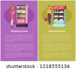 shopping beauty stand with...   Shutterstock .eps vector #1218555136