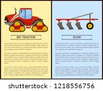 plow plowing machine vehicle... | Shutterstock .eps vector #1218556756