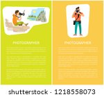 photographers taking picture... | Shutterstock .eps vector #1218558073