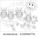 coloring pages. birds. cute owl ... | Shutterstock .eps vector #1218560776