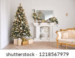 christmas decor in studio of a... | Shutterstock . vector #1218567979