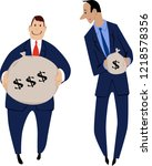 two businessmen receiving an... | Shutterstock .eps vector #1218578356