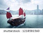 Hong Kong Harbour  China