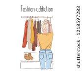 woman in personal  wardrobe ... | Shutterstock .eps vector #1218597283