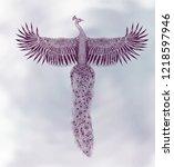 hand drawn phoenix in the... | Shutterstock .eps vector #1218597946