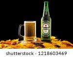 minsk  belarus   october 30 ... | Shutterstock . vector #1218603469