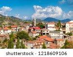 kyperounta village. the village ... | Shutterstock . vector #1218609106
