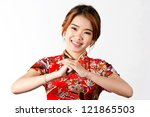 Chinese  Girl With Cheongsam ...