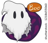 cute ghost disguised with a...   Shutterstock .eps vector #1218655060