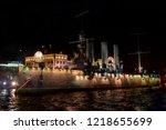st. petersburg  russia  october ... | Shutterstock . vector #1218655699