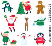 funny characters of the new...   Shutterstock .eps vector #1218666226