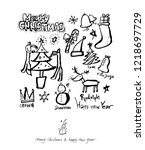 hand drawn christmas poster  ... | Shutterstock .eps vector #1218697729