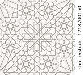 seamless arabic pattern. vector ...   Shutterstock .eps vector #1218700150