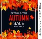 autumn sale background banner... | Shutterstock .eps vector #1218711076