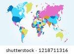 color world map vector | Shutterstock .eps vector #1218711316