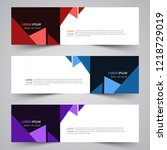 modern vector abstract... | Shutterstock .eps vector #1218729019