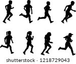 kids running silhouettes  ... | Shutterstock .eps vector #1218729043