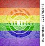 ailing emblem on mosaic...   Shutterstock .eps vector #1218783946