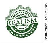 green realism rubber texture   Shutterstock .eps vector #1218798706