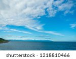 landscape in various places of... | Shutterstock . vector #1218810466