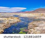 bolivia  salar de uyuni  aguas...   Shutterstock . vector #1218816859