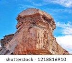 bolivia  salar de uyuni  arbol...   Shutterstock . vector #1218816910