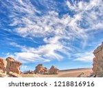 bolivia  salar de uyuni  arbol...   Shutterstock . vector #1218816916