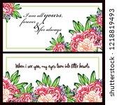 vintage delicate greeting... | Shutterstock . vector #1218819493