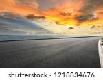 asphalt road and dramatic sky... | Shutterstock . vector #1218834676