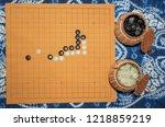the game of go | Shutterstock . vector #1218859219