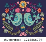 colorful vector illustration... | Shutterstock .eps vector #1218866779