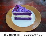 The Purple Cake Is In A Dish...