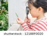 happy smiley little asian girl... | Shutterstock . vector #1218893020