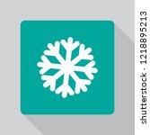 vector icon snowflake 10 eps | Shutterstock .eps vector #1218895213