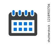 user interface calendar icon