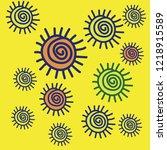 sun pattern . hand drawn. | Shutterstock .eps vector #1218915589