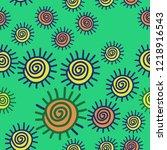 sun seamless  pattern . hand... | Shutterstock .eps vector #1218916543