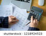 business woman accounting... | Shutterstock . vector #1218924523