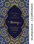 wedding card or invitation with ... | Shutterstock . vector #1218924643