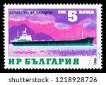 moscow  russia   october 6 ... | Shutterstock . vector #1218928726