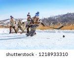 boys play hockey on a frozen...   Shutterstock . vector #1218933310