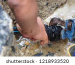 leaked poly pipes are being...   Shutterstock . vector #1218933520