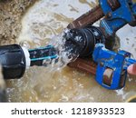 leaked poly pipes are being...   Shutterstock . vector #1218933523