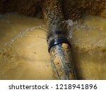 main pipe burst at socket joint   Shutterstock . vector #1218941896