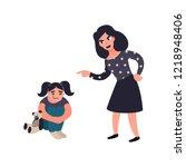 mother punishing her little sad ... | Shutterstock . vector #1218948406