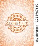 Second Hand Orange Tile...