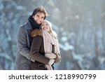 two young people enjoying in... | Shutterstock . vector #1218990799