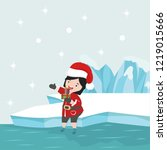 small girl with santa claus... | Shutterstock .eps vector #1219015666