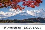 View Of Mount Fuji From Lake...
