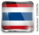 vector   thailand flag... | Shutterstock .eps vector #121904734